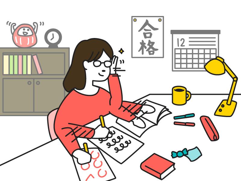 高校受験直前に効果的な勉強法は 効率を上げて合格に近づこう 家庭教師のファミリー