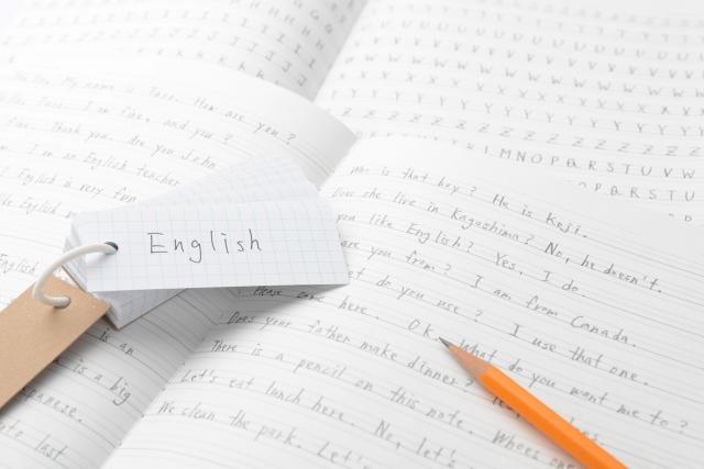 英語の勉強ノートと暗記帳