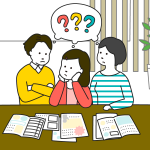 家庭教師の選び方にお悩みの方へ!ポイントを詳しくお伝えします!