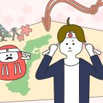 【石川県の高校受験】仕組みを解説!流れやポイントなどもご紹介