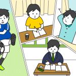 学習習慣は中学生からでも間に合う!必要な親のサポートとは