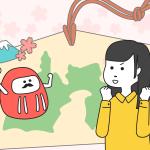 【静岡県の高校受験】仕組みを徹底解説!流れや選抜方法なども