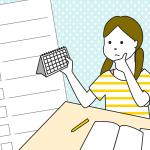 定期テストは計画立てが大切!学習計画や期間ごとの対策法