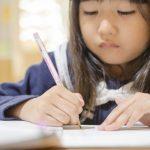 子どもの集中力を高める方法。こんなコツがあります!