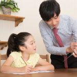 夏休みや冬休みに家庭教師を活用するメリットは何?