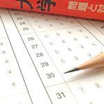 英語4技能とは?その重要性や検定試験について解説します!
