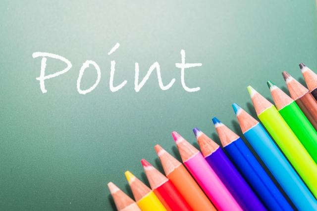 pointの文字と色鉛筆