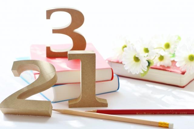 辞書と鉛筆と数字