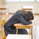 勉強中に仮眠を取っても良い?効率アップにつながる仮眠のコツも紹介